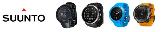 análisis y comparativas de relojes gps suunto