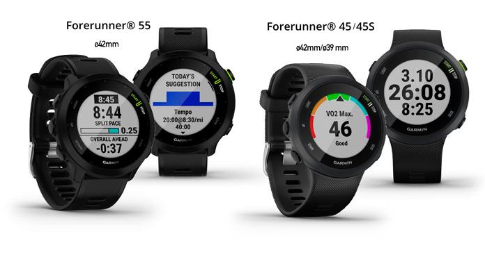 Diferencias estéticas entre el Forerunner 55 y el Forerunner 45